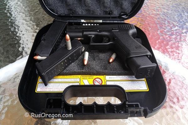 Скрытое ношение оружия