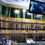 Законы об оружии