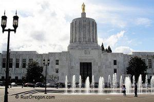 Сейлем - здание правительства