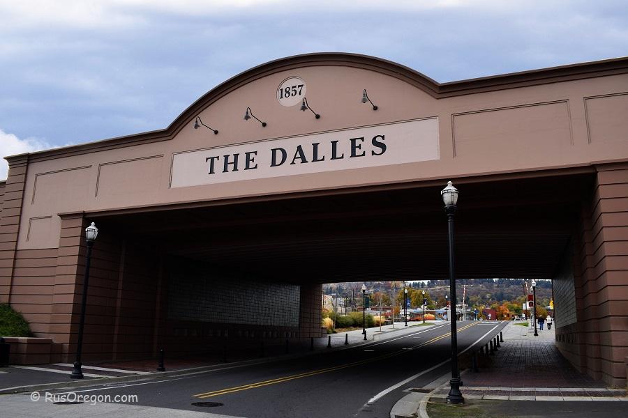 Город Даллес - Орегон